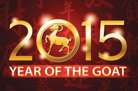 Happy Chinese New Year! - Year of Goat
