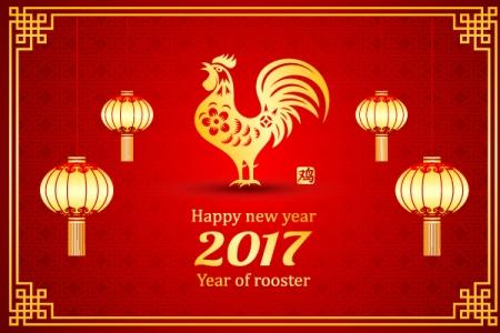 lunar-new-year-rooster-calendar-600x300
